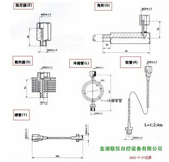 四,耐震隔膜压力表的工作原理: 耐震隔膜压力表表所使用的